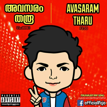 Avasaram Tharu Poster Fejo