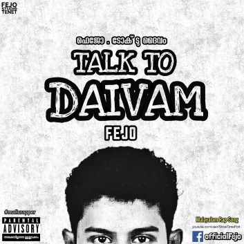 talk to daivm cover art