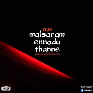 malsaram ennodu thanne cover art